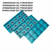 10PCS SPMG050204 SPMG060204 SPMG090408 SPMG110408 DG TT9030 / 8020 U Drilling Tool Carbide Insert CNC Machine Tools Milling