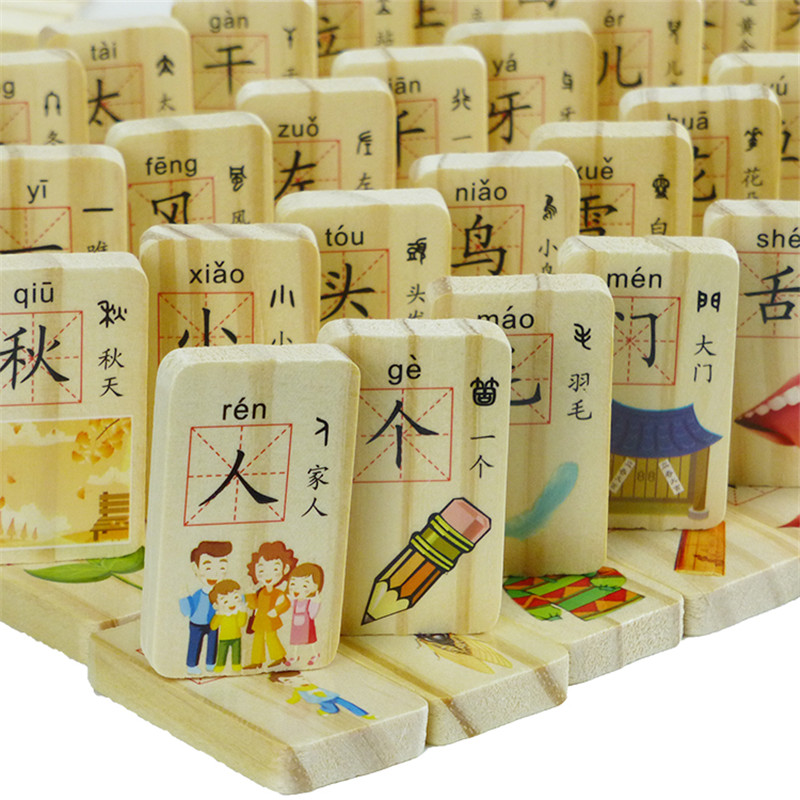 100 pcs /set ,Chinese characters wood cards with 100 Chinese characters with pinyin , used as Dominoes game ,best gift for kids