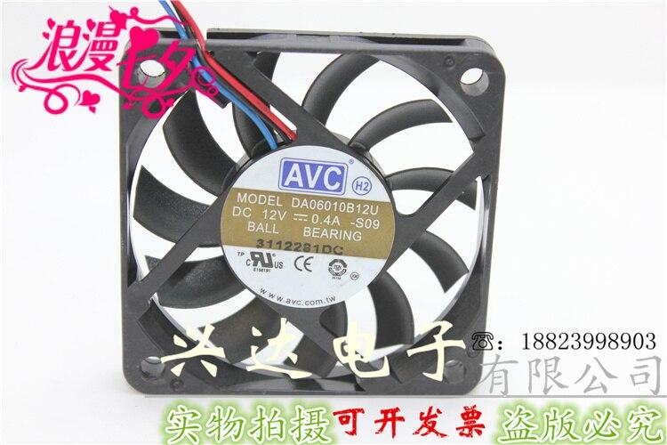 New 6 Cm Four Wire PWM Automatic Speed Control Large Air Volume CPU Cooling Fan DA06010B12U