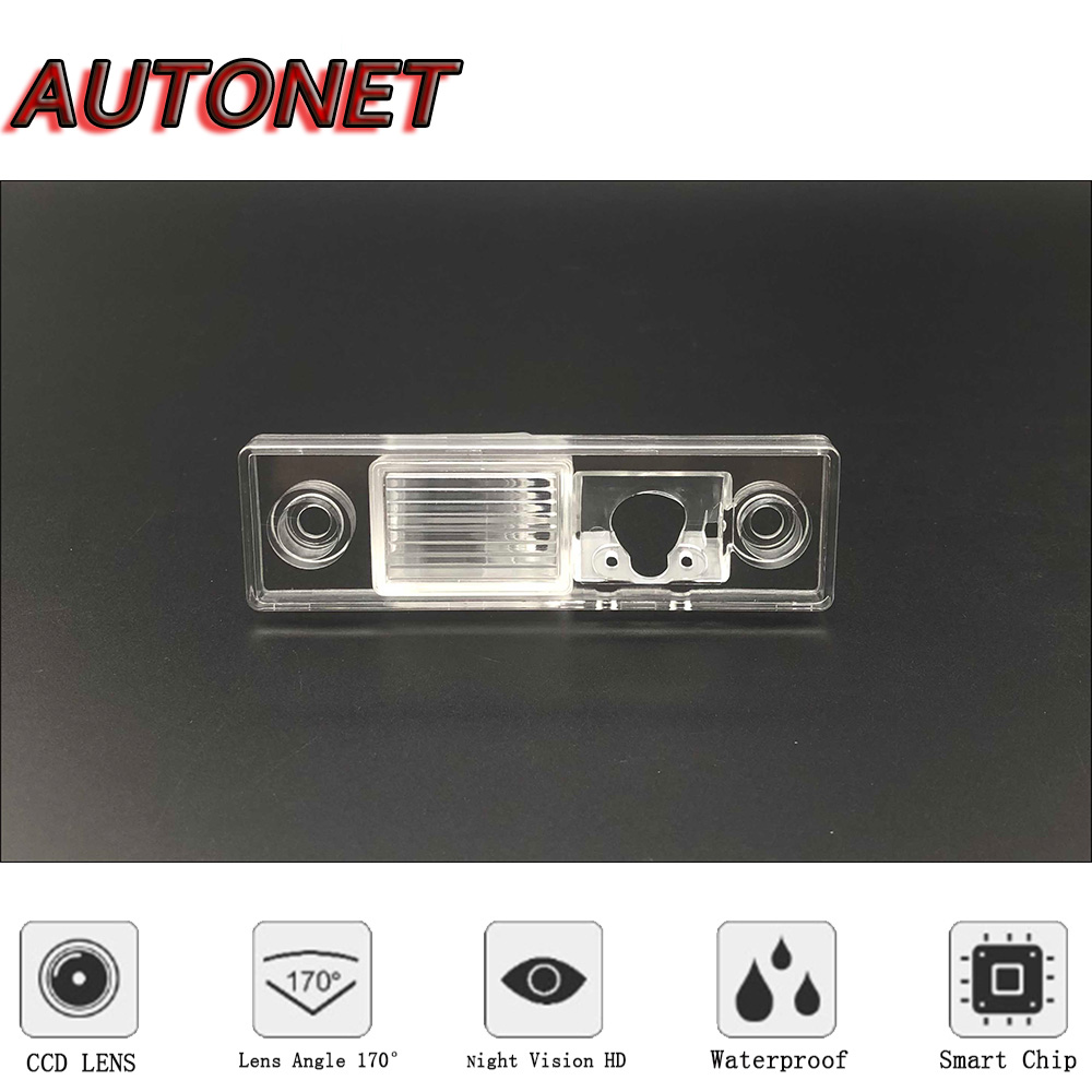 AUTONET HD Night Vision Backup Rear View camera or Bracket for Chevrolet Lova Nexia epica/Lova/Aveo/Captva/Cruze/Lacetti Vehicle Camera     - title=