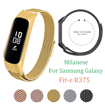 For Samsung Galaxy Fit-e R375 Milanese metal band Replacement Magnetic loop watch Strap For Galaxy Fit-e R375 Bracelet wristband laforuta silicone band for galaxy fit e strap rubber sport wrist band for samsung r375 loop women men fitness bracelet 2019