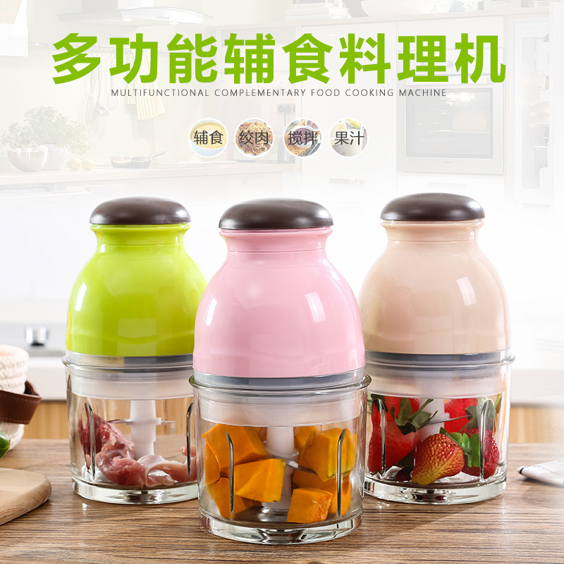 Press Switch Multifunctional Household Electric Food Processor Stainless Steel Meat Vegetable Grinde Cutter Blender Chopper цена