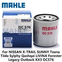 MAHLE Car Oil Filter For NISSAN X TRAIL SUNNY Teana Tiida Sylphy Qashqai LIVINA Forester Legacy