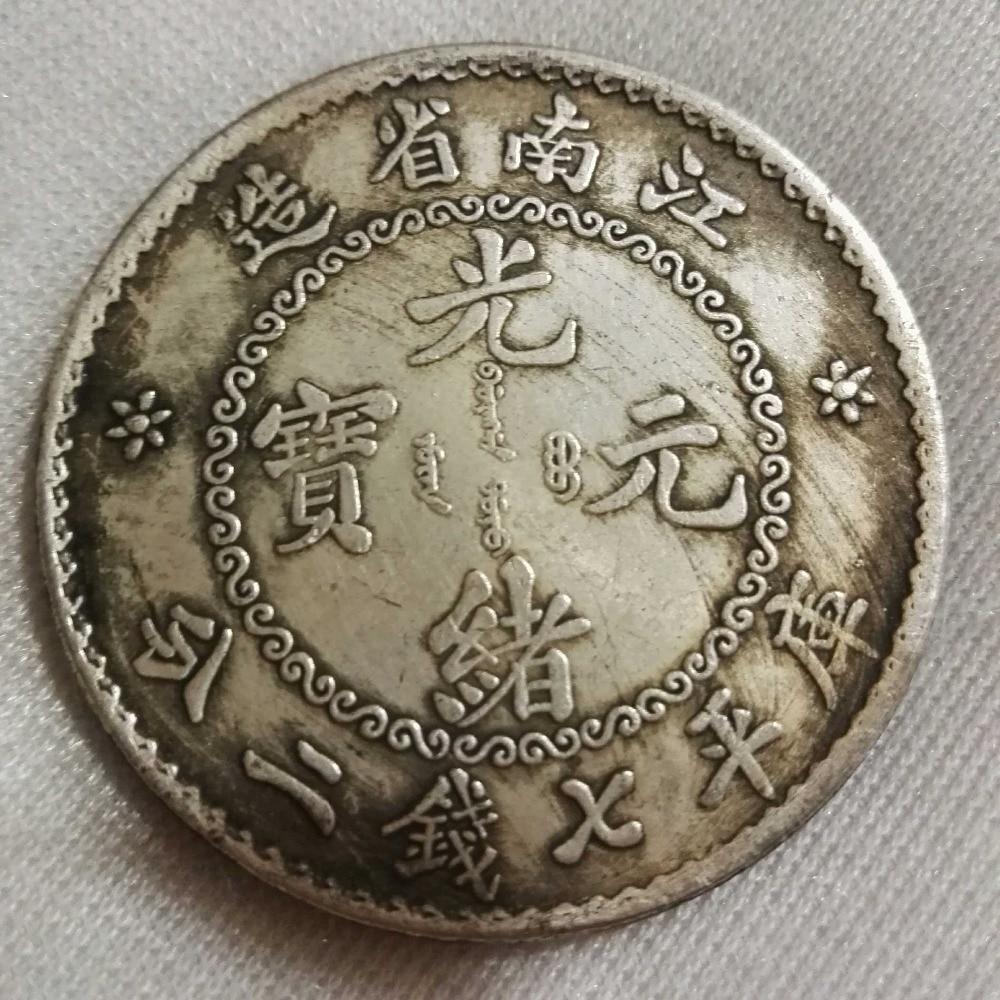 Un Dollor 26g Guangxu Chinois Argent Dollar Artisanat Qing  # Meuble Copie Chinois