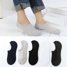 Womail Man and Women fashion socks Unisex Pure Color Cotton Slippers Short 1Pair Ankle Socks Casual