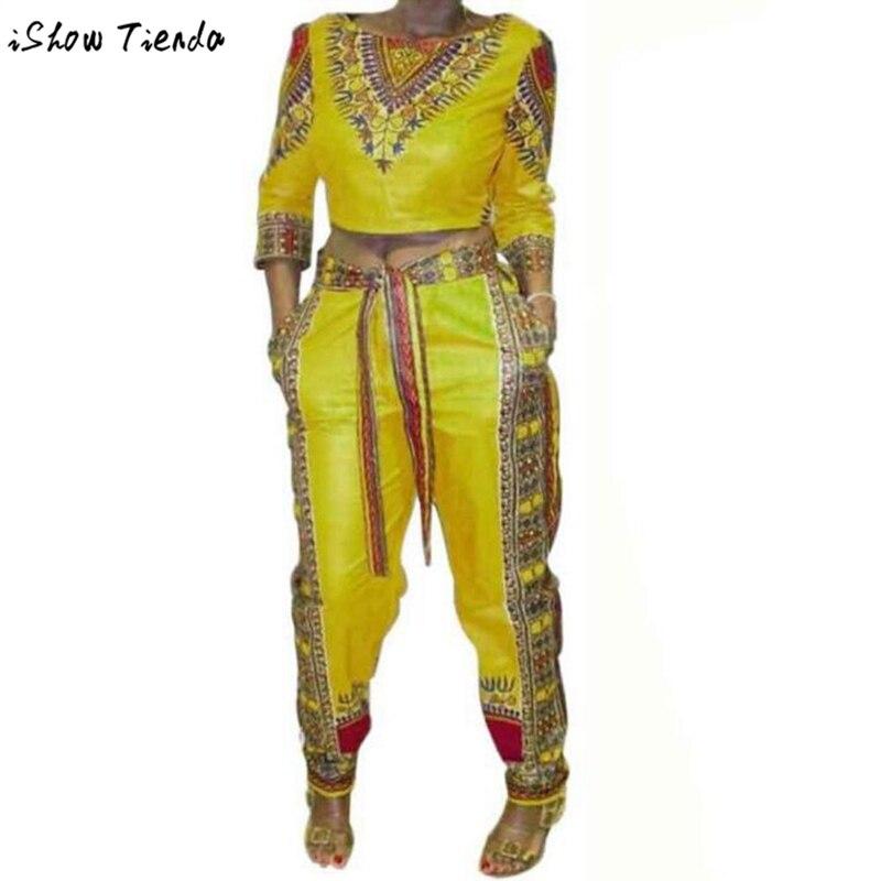 pantalon africain femme d 39 occasion 42 vendre pas cher. Black Bedroom Furniture Sets. Home Design Ideas