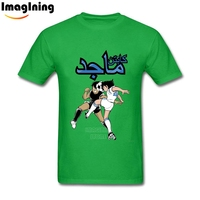 Classic Japanese Anime Boy Captain Tsubasa T Shirt Great Cotton O Neck Design For Man Camisetas