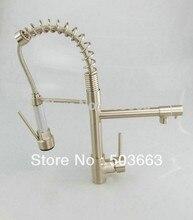 Новый никель Матовый двойной смерч вытащить кухонной мойки смесители кран K-525 смеситель кран