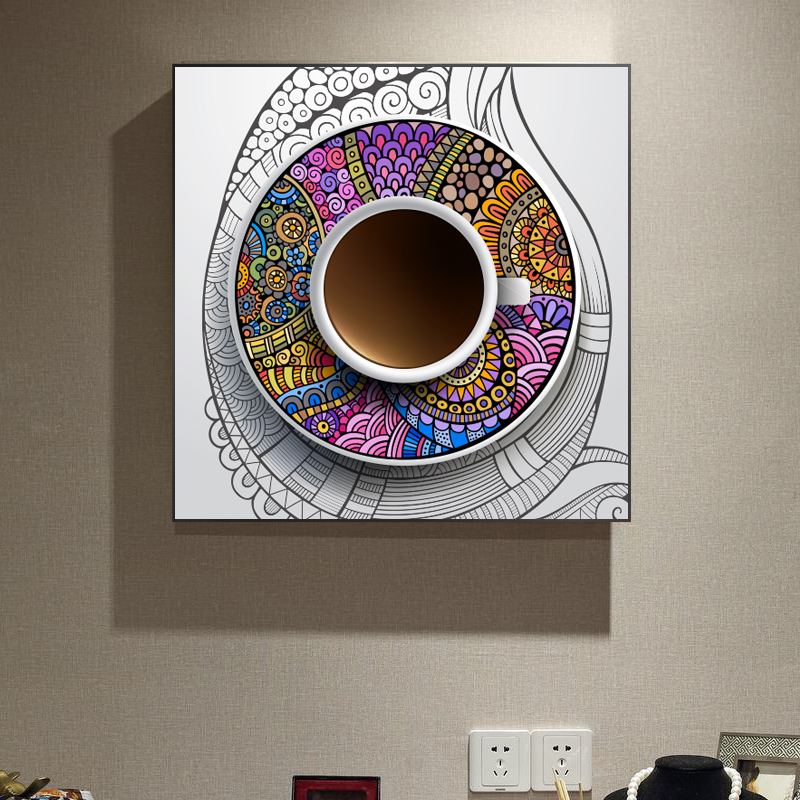 Abstract Coffee Art Painting