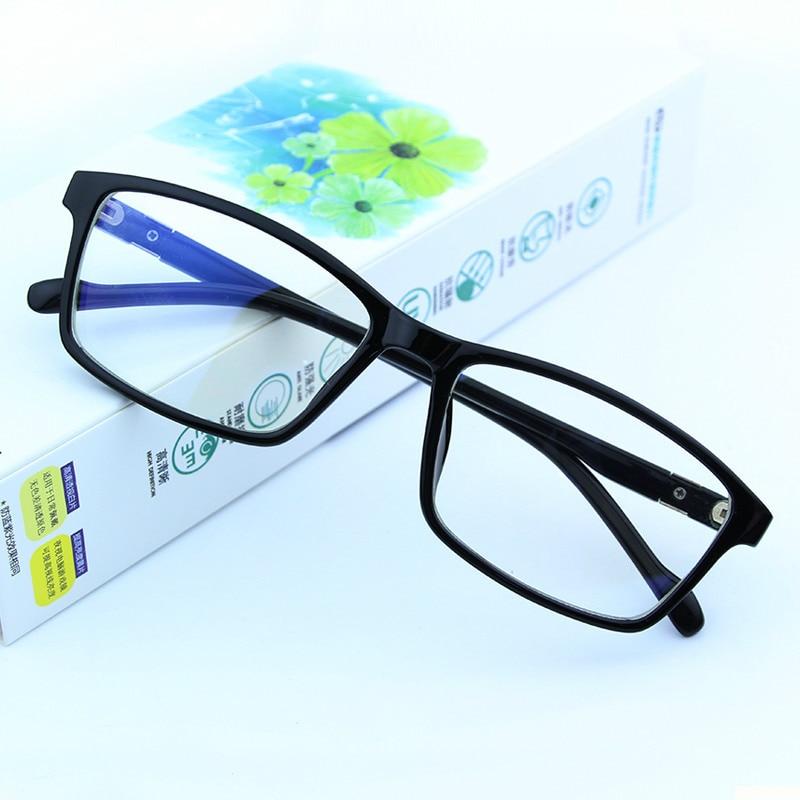 cubojue computer glasses men women anti blue light eyeglasses tint eye protect from phone work. Black Bedroom Furniture Sets. Home Design Ideas