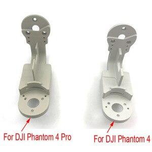 Image 5 - Cho DJI Phantom 4 PRO Yaw Lăn Cánh Tay Chân Đế Đầu Nhà Ở Khung Bao RC Trực Thăng Chi Tiết Sửa Chữa Yaw Lăn Cánh Tay cho DJI Phantom 4