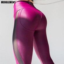 Fitness Legging 2018 Women Sexy Stripe Mesh Patchwork Leggins Push Up Hips Leggings Women Elastic Waist Sporting Workout Pants