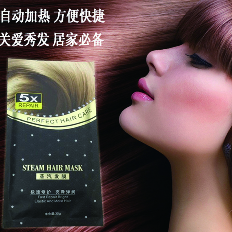 New 3pcs/lot Automatic Heating Steam Hair Mask For Hair Coarse, Dry, Split Ends Keratin Argan Oil Treatment
