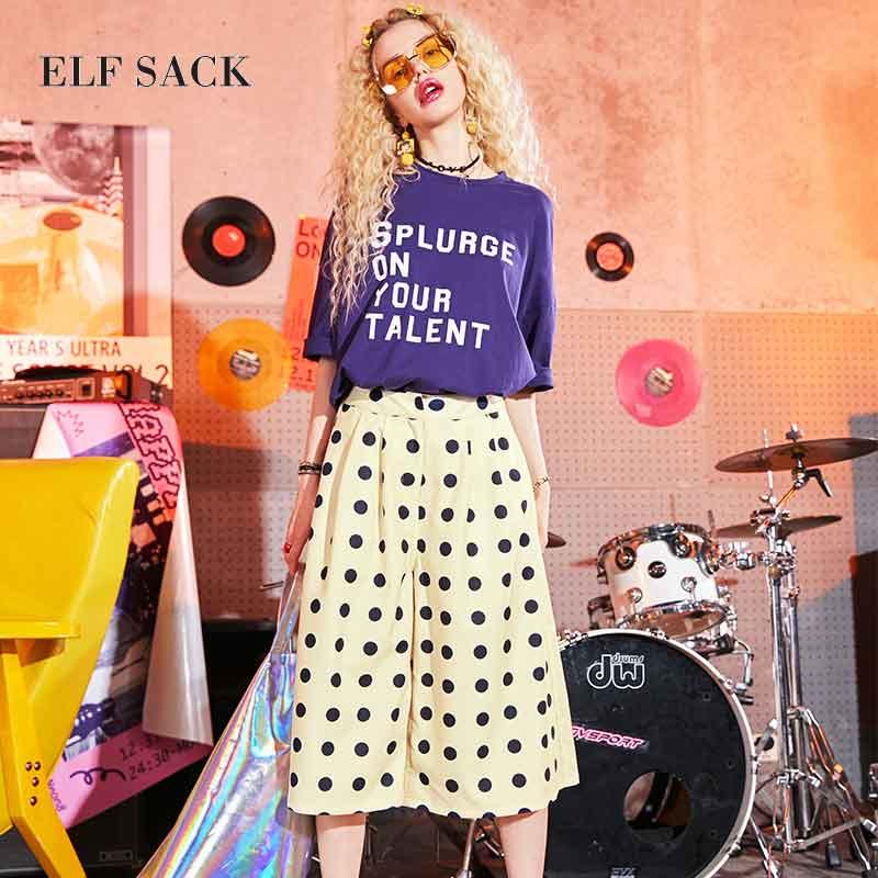 ELF worek kobiety moda list drukuj koszulka w paski spodnie harem Harajuku kobiet spodenki koszulki punkt fali Lady spodnie dwuczęściowy zestaw w Zestawy damskie od Odzież damska na  Grupa 1
