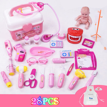 25pcs Doctor Toys Educational Pretend Doctor Nurse Role Children Pretend Play Toys Doctor Play Set Medical Kit Roleplay Toy Set 15 pieces set children pretend play doctor nurse toy set portable suitcase medical kit kids educational role play classic toys