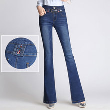 Free Shipping 2017 New Women's Boot Cut Jeans Lady Fashion High Waist Wide Leg Denim Pants Flares Embroidered Trousers(China)