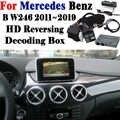 Cámara frontal y trasera para Mercedes Benz B W246 2011 Adapter 2019 adaptador pantalla Original actualización pantalla copia de seguridad Cámara decodificador Digital