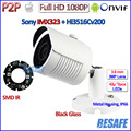 HD 1080P Bullet security cctv ip camera IP66 surveillance waterproof ip camera 2mp with 3-Axis bracket, IR-CUT, 3MP lens, 24LED