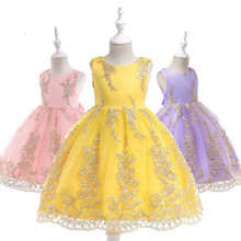 купить 2019girls' dress Princess fluffy dressFlower Girl Embroidery Sleeveless Princess Dress Children Party Wedding Birthday Ball Gown дешево