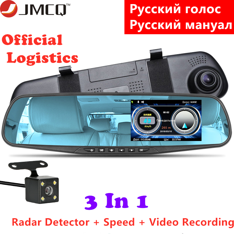JMCQ Car DVR Radar-Detector Dash-Cam Anti-Radar-Gps Electronic 3-In-1 Russia For FHD