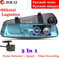 JMCQ Car DVR 3 In 1 Radar Detector for Russia FHD 1080P Car Detector Camera Dash Cam Anti Radar GPS Electronic Dog Russian Voice