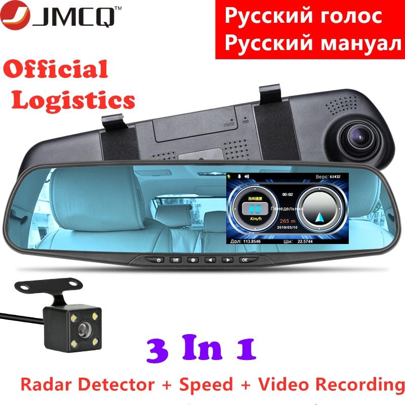JMCQ voiture DVR 3 en 1 détecteur de Radar pour la russie FHD 1080 P détecteur de voiture caméra Dash Cam Anti Radar GPS chien électronique voix russe