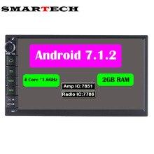 SMARTECH 2G RAM Android 7 1 2 Universal 2Din Car Multimedia Tape Recorder GPS Navigation Radio