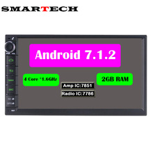 SMARTECH 2G RAM Android 7.1.2 Universal 2Din Car Multimedia Tape Recorder GPS Navigation Radio Stereo Radio Audio Player Wifi 4G