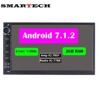 SMARTECH 2G RAM Android 7 1 1 Universal 2Din Car Multimedia Tape Recorder GPS Navigation Radio
