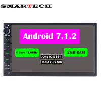 SMARTECH 2G RAM Android 7 1 1 Universal 2Din Car Multimedia Tape Recorder GPS Navigation Radio