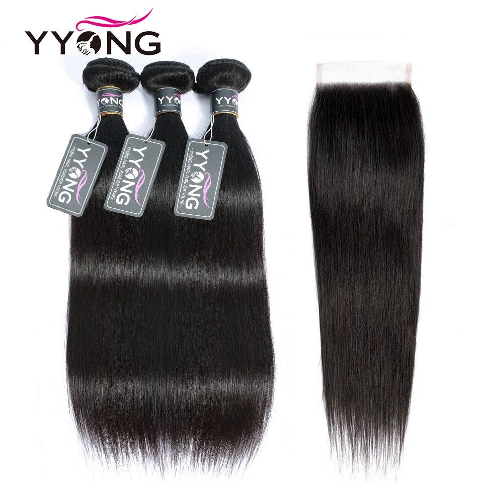 Yyong Straight Hair Bundles With Closure Brazilian Hair Weave 3 Bundles Non Remy Human Hair Bundles