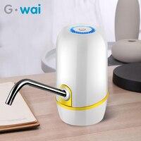 Usb 충전 새로운 휴대용 미니 워터 디스펜서 스마트 무선 전기 펌프 자동 물 펌프 물 양동이 병