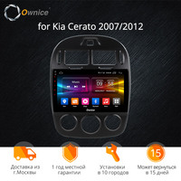 Ownice K1 K2 K3 Octa Core android 9.0 car dvd gps Navigation Player For kia cerato with Radio 2G RAM 32G ROM Support 4G LTE DAB