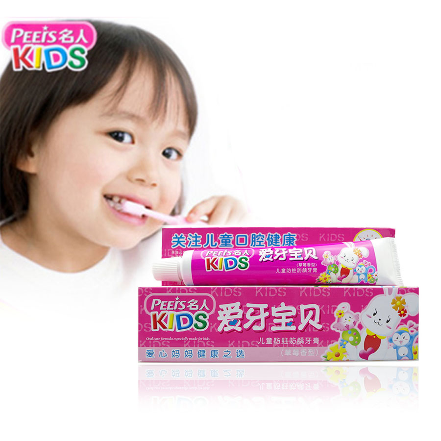 3 12Years old children toothpaste safe fluoride free anti font b tooth b font decay solid