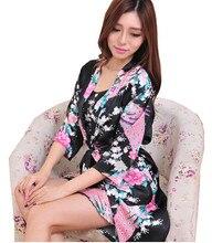 Nova marca 2014 de seda das mulheres camisola conjuntos robe 2014 marca sleepwear conjunto de camisas de seda sleepwear de seda robe sleepwear wd1636