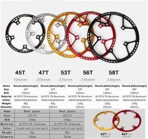 Image 4 - Litepro 자전거 크랭크 셋 통합 단일 크랭크 크랭크 45 t 47 t 53 t 56 t 58 t bcd 130mm 접이식 자전거 자전거 부품