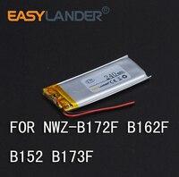 3.7 볼트 240 미리암페르하우어 폴리머 리튬 이온 배터리 sony nwz-b152 mwz-b162f mwz-b172f mwz-b173f mp3 플레이어 헤드
