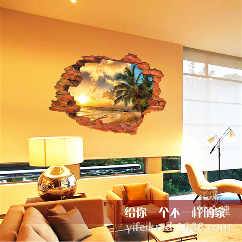 Removable wall stickers sofa palm beach scenery fake window sticker ...