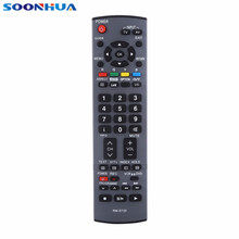 SOONHUA Black Universal Remote Control 8m Transmission Distance Replacement Controller For