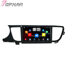 "10.1"" Quad Core Android 4.4 Car PC Stereo GPS For HYUNDAI Mistra With Radio Audio Wifi BT Mirror Link Without DVD Free Shipping"
