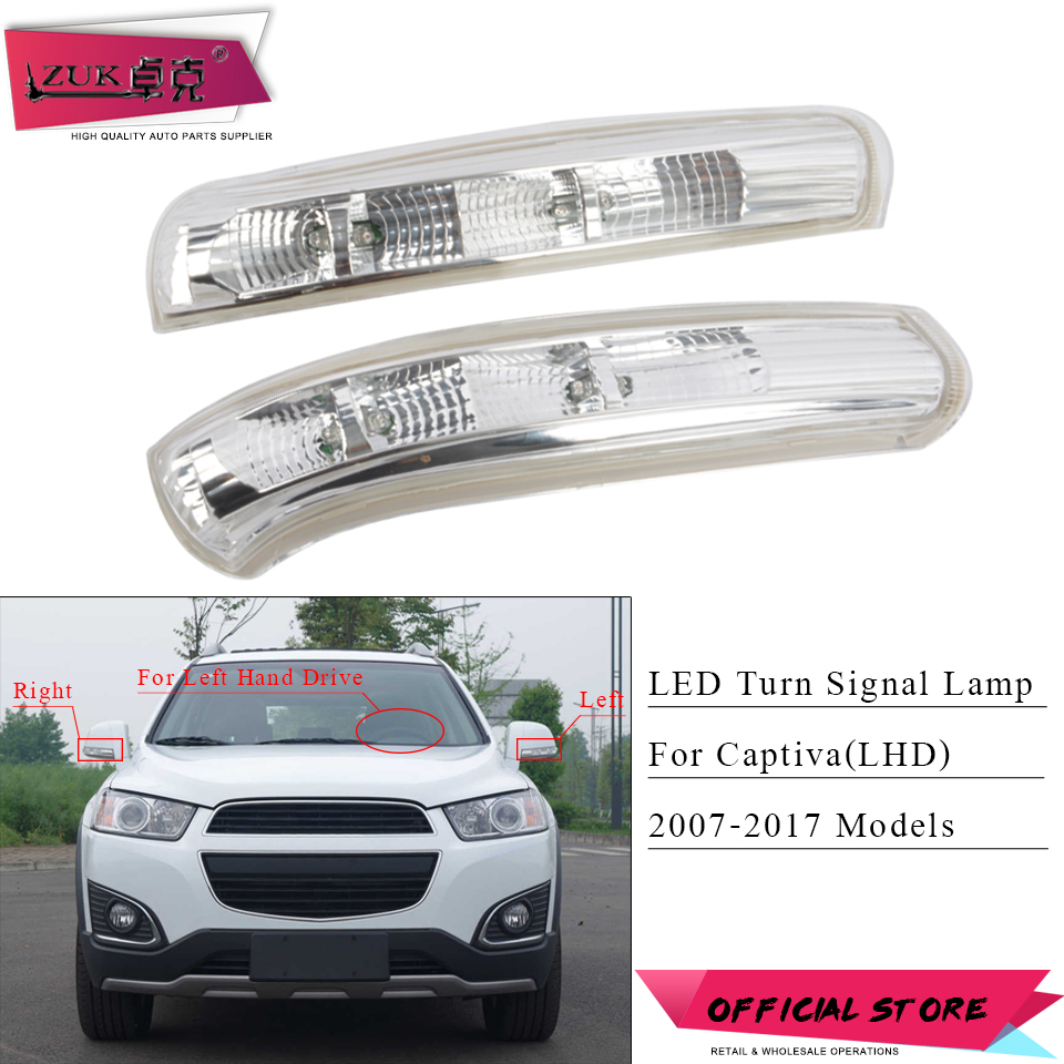 ZUK Side Rear View Rearview Mirror LED Turn Signal Blink Repeater Light Lamp For Chevrolet Captiva 2007-2017 (Left Hand Drive)