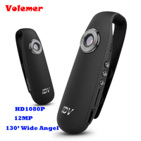 Mini Camera DV Loop Video Voice Recorder HD 1080P 12MP 130 Wide Angle Motion Detector Mini