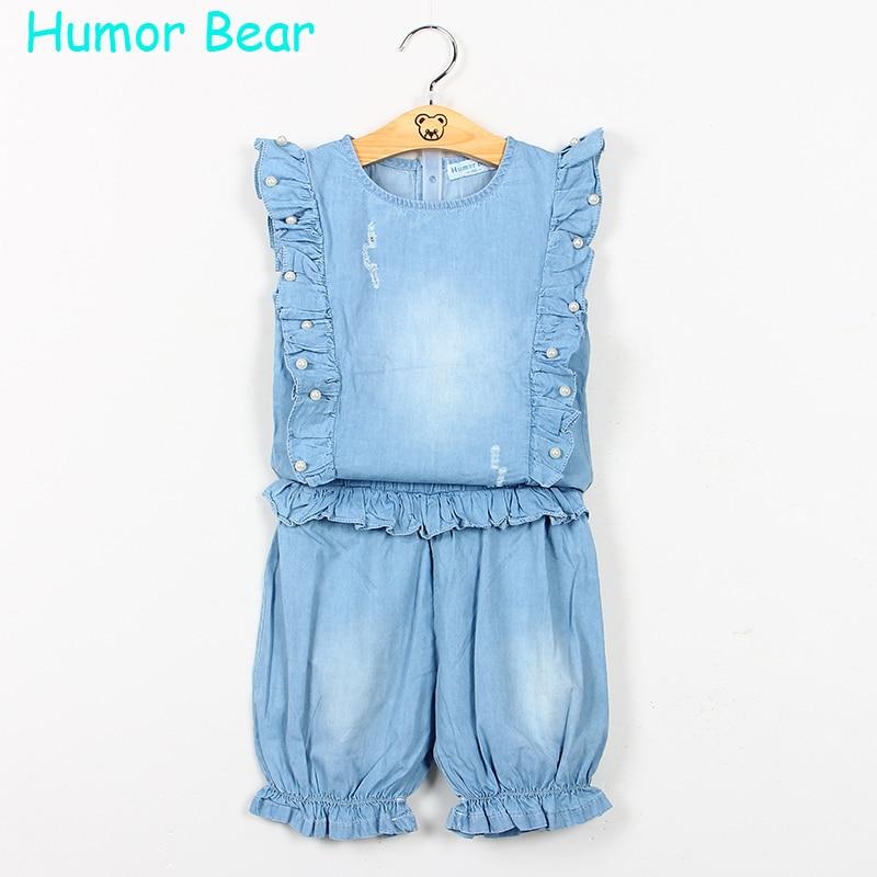 Humor Bear Summer Girls Clothes Casual Clothes Nail Bead Cowboy Set Baby Girls Set Children Clothing Set humor