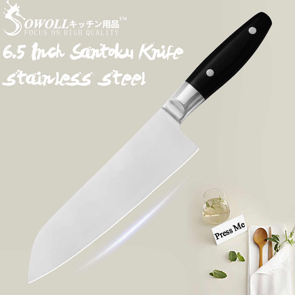 SOWOLL Kitchen Knife CuttingTools Stainless Steel Cooking Knife 7 inch Japanese Cooking Knife Petty Santoku Salmon Sushi Knife