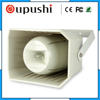 OUPUSHI CT506 50w Farm speaker PA System Horn Loudspeaker Waterproof  Horn Outdoor waterproof horn; School playground square