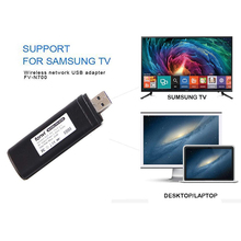 Dual band 300Mbps Wireless USB WiFi Lan Adapter Ralink RT3572 Dongle 2.4G/5Ghz WIS12ABGNX WIS09ABGN for Samsung Smart TV