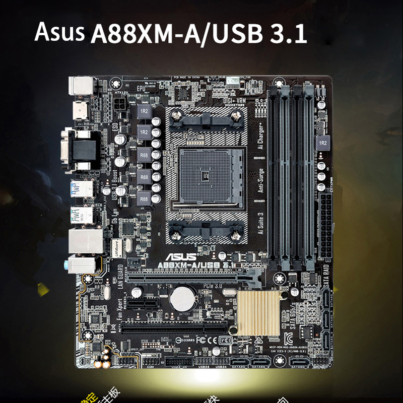 Asus A88XM-A/USB3.1 Desktops Game Motherboard FM2+ Support 7650K asus a88xm plus page 10