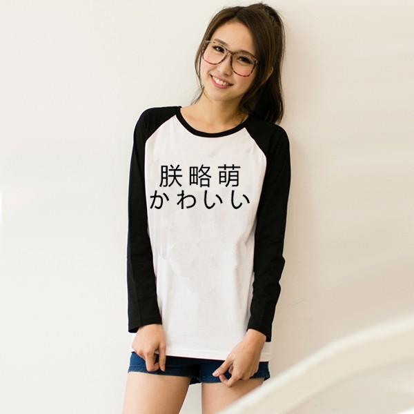 Raglan T-shirt 1 Kawaii 4