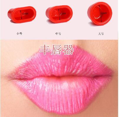Lip Enlarger/lip Beautifier Plentiful Sexy Hot Girl Easy To Operate Lip Shaping Tool