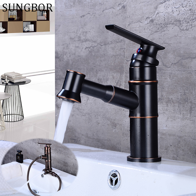 New arrival Basin Faucet ORB sink faucet Black bathroom hot and cold sink faucet,basin tap mixer with pull out shower head 7215H защита редуктора автоброня nissan qashqai сталь 2мм